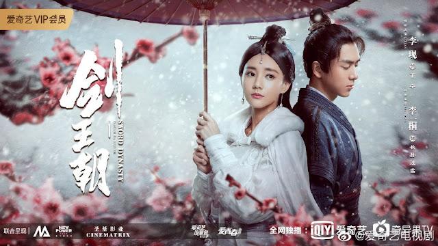 sword dynasty li yitong li xian