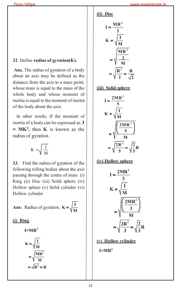 Physics examfear