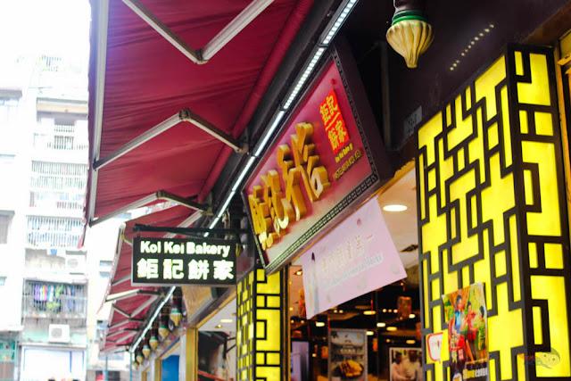 Koi Kei Bakery in Macau