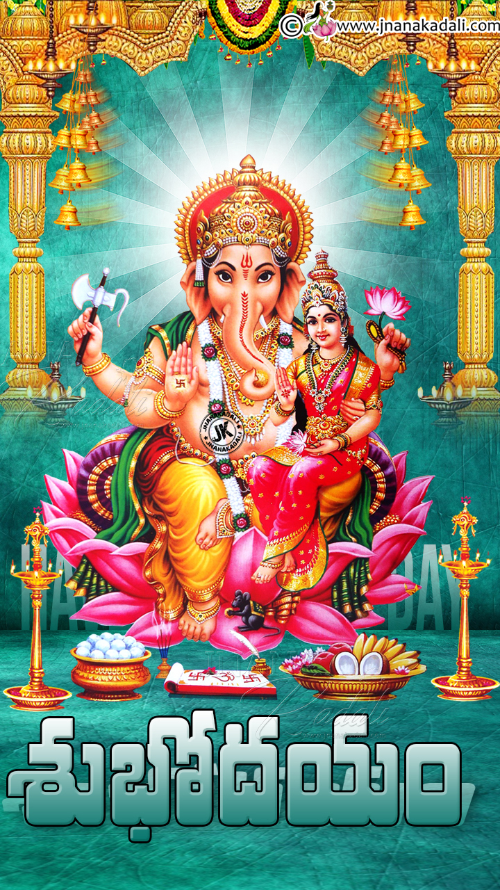 Lord Ganesh Image With Good Morning Greetings In Telugu Telugu