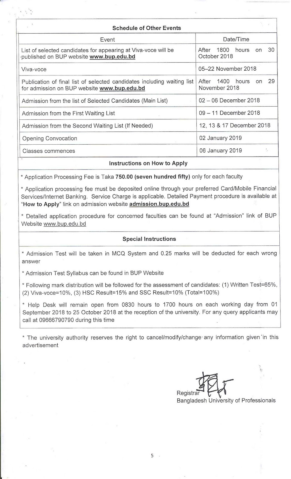 Bangladesh University of Professionals (BUP) Admission circular 2018-2019