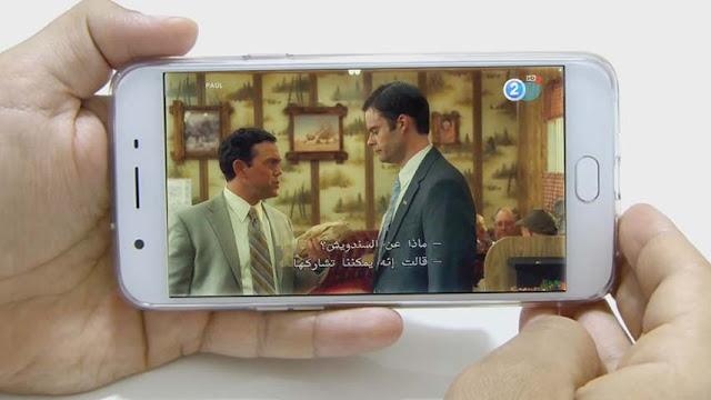 أفضل تطبيق لمشاهدة قنوات النايل سات و عرب سات بجودة عالية و