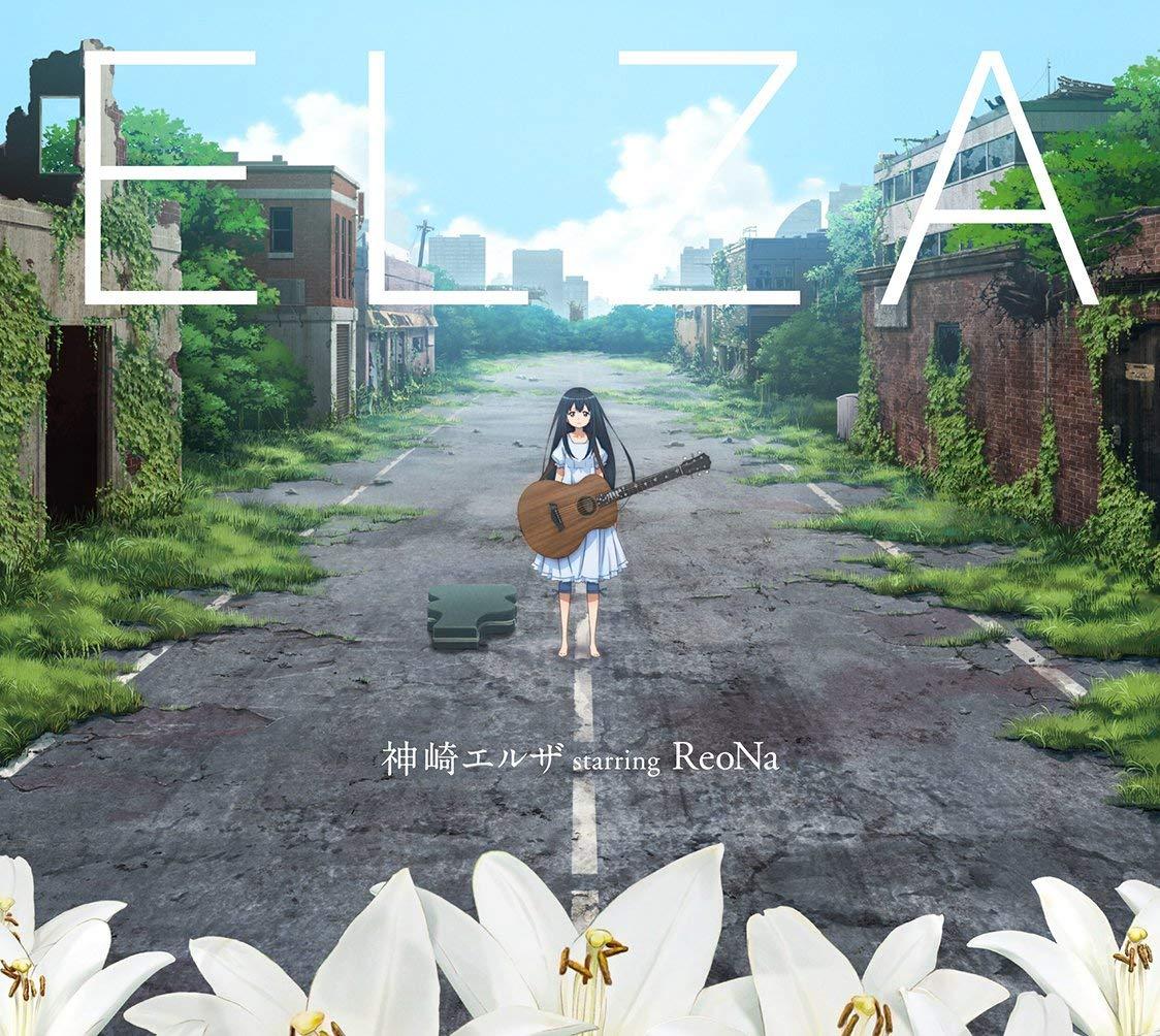 Elza Kanzaki (CV:ReoNa) – Rea(s)on