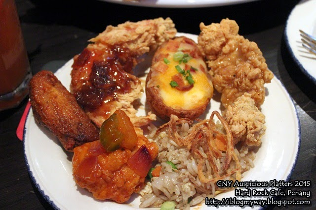 Hard Rock Cafe Penang  Chinese New Year Auspicious Platters 2015