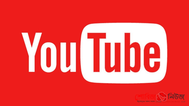 নুসরাত ফারিয়ার 'আল্লাহ মেহেরবান' Youtube থেকে প্রত্যাহার