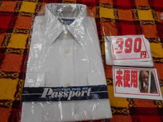 未使用品 390円カッターシャツ
