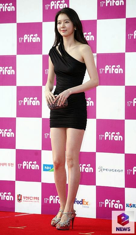 Jeong Han-bi at the 17th Puchon International Fantastic Film Festival