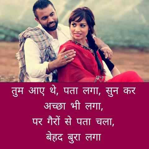 Dard E Ishq Shayari for Lovers in Hindi