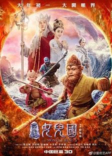 A Lenda do Rei Macaco 3: Reino das Mulheres Torrent (2018) Legendado BluRay 720p   1080p – Download