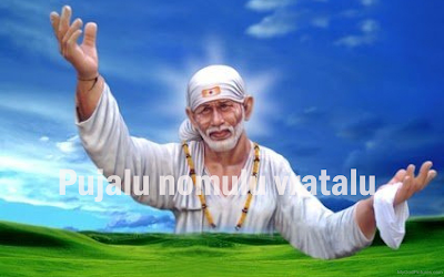 Sri Sai ashtakam in Telugu,sai baba images