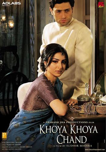 Khoya Khoya Chand (2007) Movie Poster