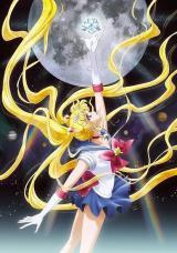 Capitulos de: Sailor Moon Crystal