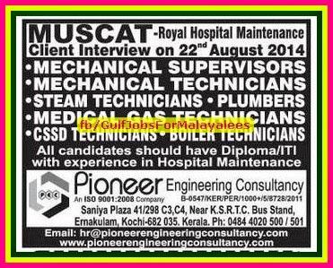 Royal Hospital Maint Job Vacancies for Muscat - Gulf Jobs