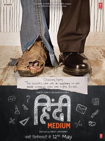 Hindi Medium 2017 HDRip 480p Hindi 300MB