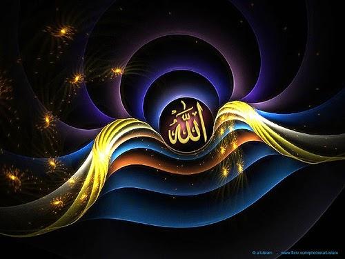 KUMPULAN Gambar Animasi 3D Islami Wallpaper Kaligrafi Arab ...