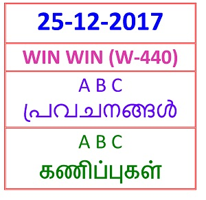 25-12-2017 A B C Predictions WIN WIN (W-440)