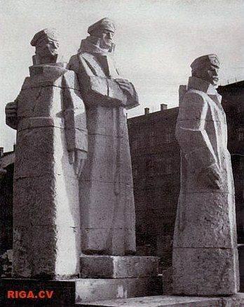 Памятник Латышским красным стрелкам (В. Албергс) мог бы быть и таким.