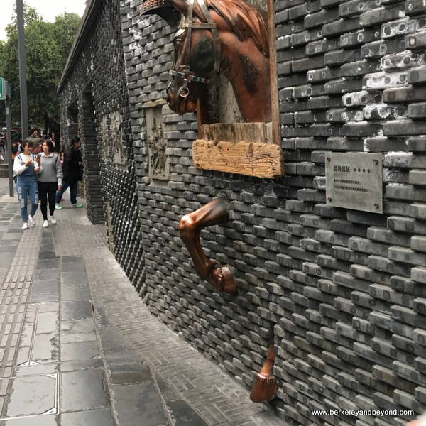 public art in Wide Alley in Chengdu, China