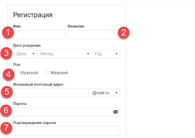 معلومات الحساب الروسي