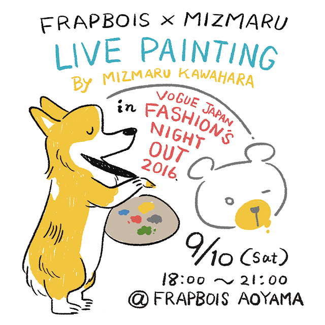 『 FRAPBOIS × MIZMARU LIVE PAINTING』