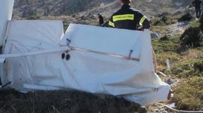 Εντοπίστηκε το Τσέσνα που αγνοούνταν: Νεκροί οι πιλότοι
