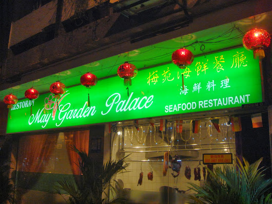 Still in the mood for Chinese food ? How about May Garden ?