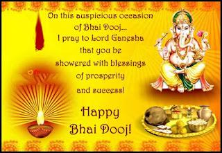 Bhai Dooj Images with Wishes