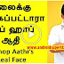 AADHI REAL FACE | ANDROID TAMIL