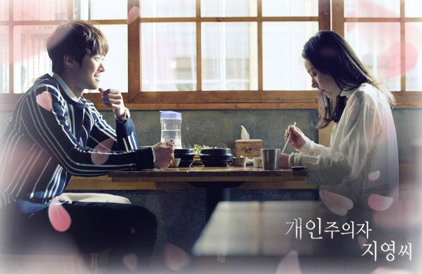 Download Drama Korea Individualist Ms. Ji-Young Batch Subtitle Indonesia