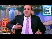 برنامج القاهرة اليوم 13-7-2015 مع عمرو أديب