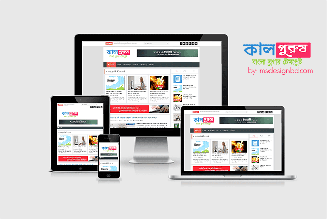 KalPurush - Responsive Bangla Blogger Template