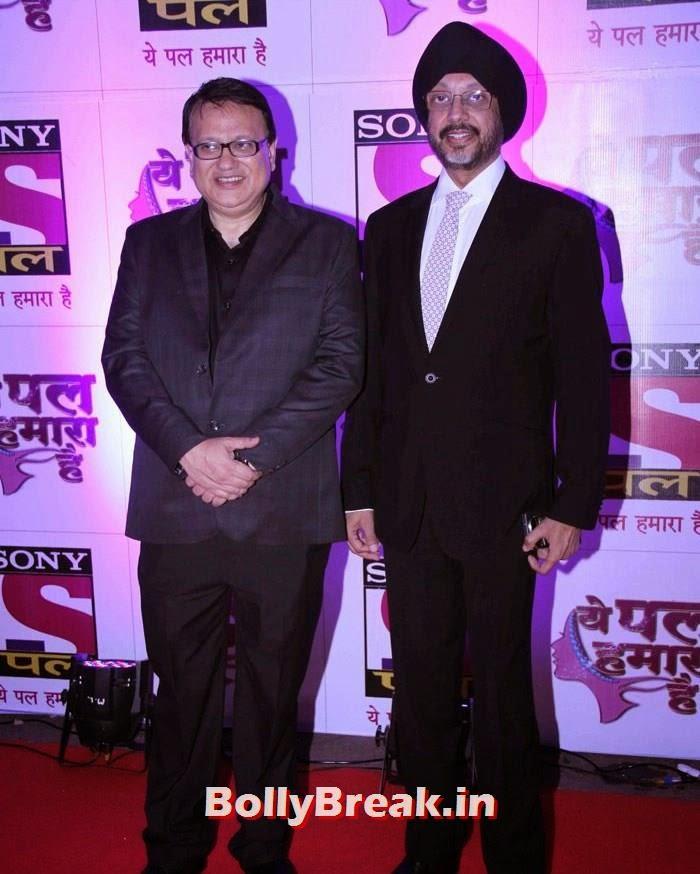 N P Singh, 'Ye Pal Hamara Hai' Red Carpet Photo Gallery