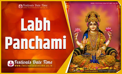 2019 Labh Panchami Date and Time, 2019 Labh Panchami Festival Schedule and Calendar