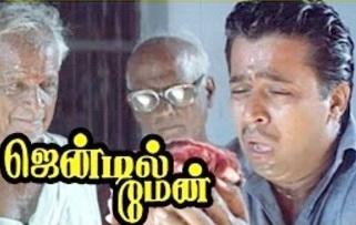 Gentleman Tamil Movie | Scenes | Manorama and Vineeth commit suicide | M N Nambiar advises Arjun