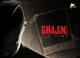 gajini,Game, android,gajini game