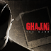 Ghajini The Game and Play land enjoy
