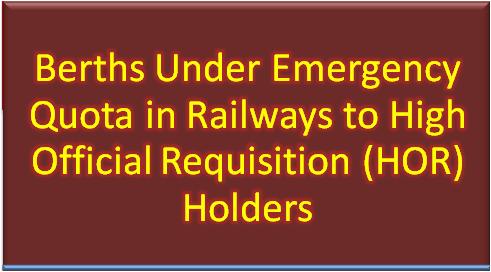 berths-under-emergency-quota-in-railway