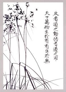 Sobre el pensamiento taoísta, cuatro diálogos de filosofía ficción, Tomás Moreno