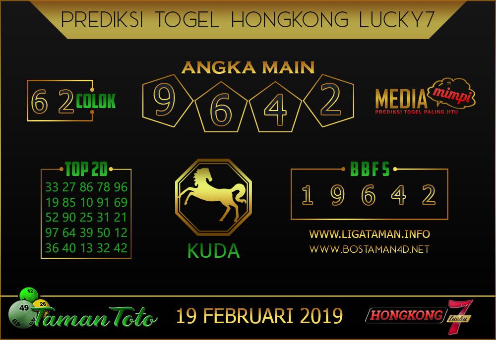 Prediksi Togel HONGKONG TAMAN TOTO 19 FEBRUARI 2019
