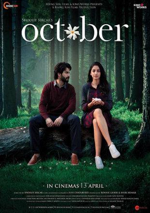 October 2018 full movie