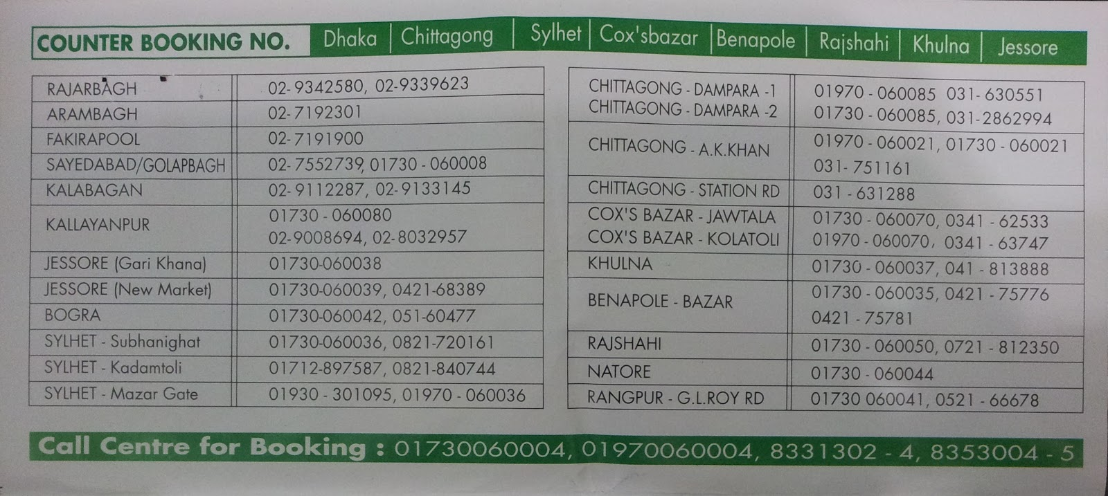 Bangladesh In My Eyes Inter City Bus Name Ticket Price