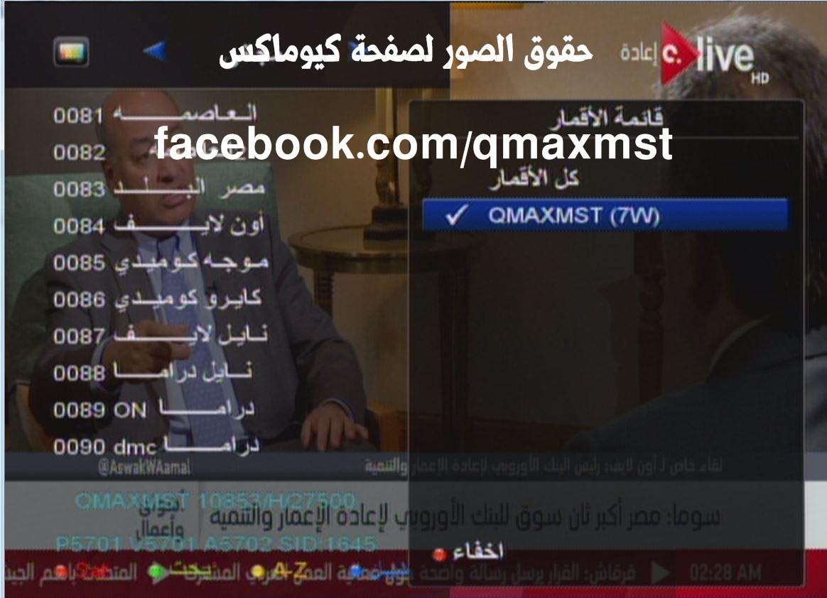 QMAX999