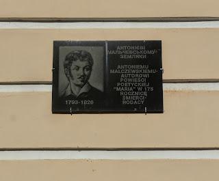 Дубно. Будинок контрактів. Пам'ятна дошка на честь Антонія Мальчевського