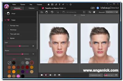 MakeupDirector Ultra 2 - Выбираем цвет и форму бровей