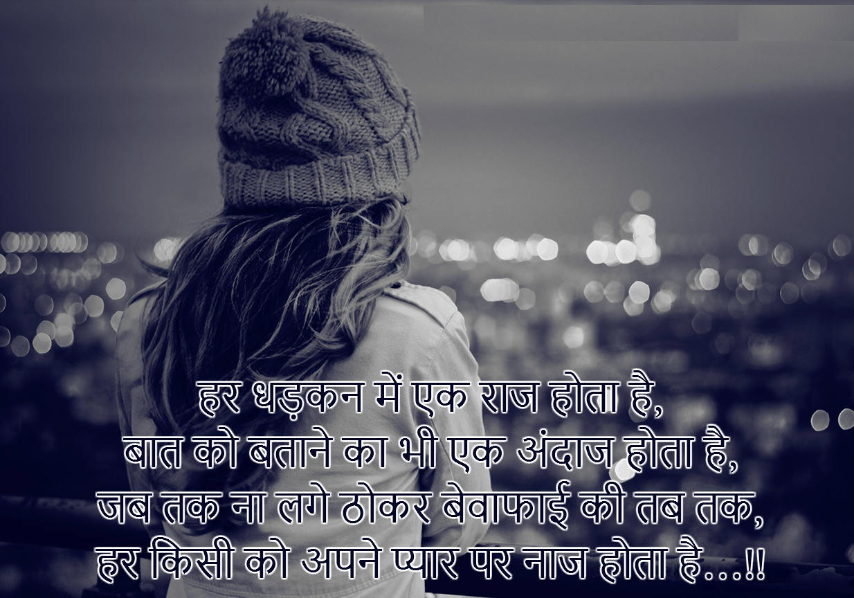 latest love shayari for girlfriend