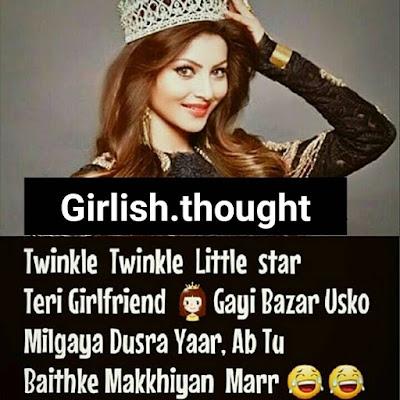 Twinkle Twinkle Little Star Teri Girlfriend Gayi Bazaar Mil gaya Dusra Yaar Ab Tu Bathke Makkhiyan Maar