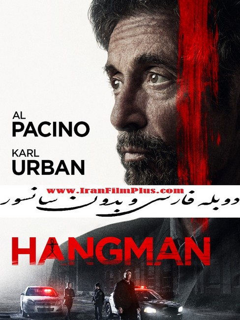 فیلم دوبله: قاتل دار زن (2017) Hangman