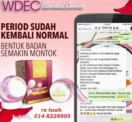 cara guna women desiree essential cream