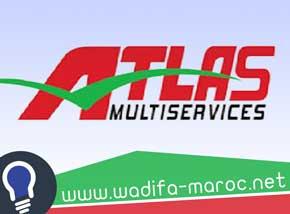 أطلس مولتي سيرفيس مباراة توظيف تقني محاكاة آخر أجل لإيداع الترشيحات 18 مارس 2019