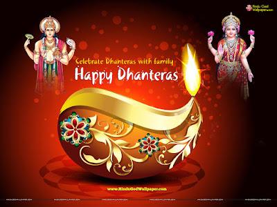 Happy Dhanteras Images ,Happy Dhantrayodashi HD Wallpapers, Happy Dhanteras Wallpapers 2016, Happy Dhantrayodashi Wallpapers HD Images